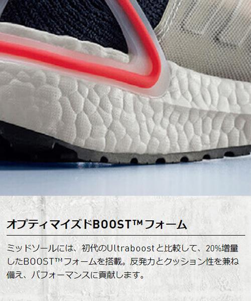 adidas(アディダス)の「ウルトラブースト19 [ULTRABOOST 19 SHOES] アディダス(スニーカー)」|詳細画像