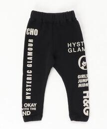 H&G スウェットパンツ【XS/S/M】ブラック