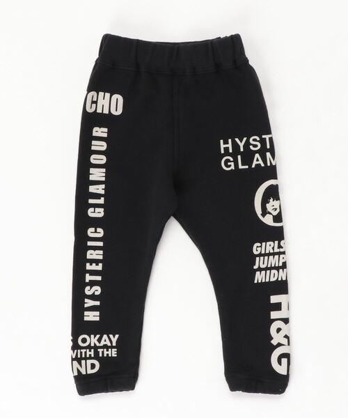 H&G スウェットパンツ【XS/S/M】