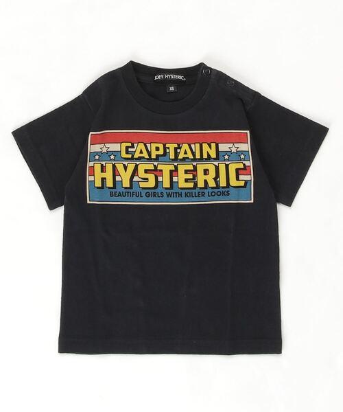 CAPTAIN HYS Tシャツ【XS/S/M】