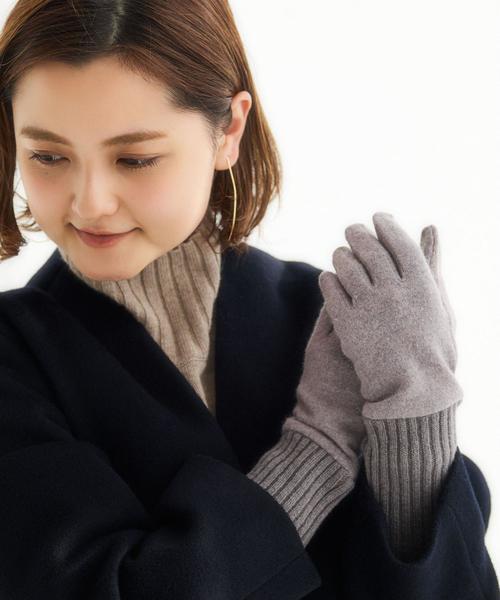 [タッチパネル対応]手袋 CS SP/ロングリブジャージー/ グローブ