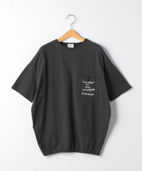【ジュニア】◆GROOVY COLORS(グルービーカラーズ)FANTASIA ブラック