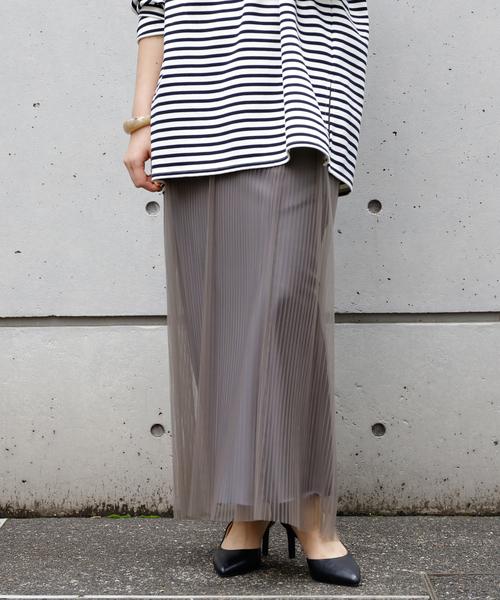 Liesse(リエス)の「チュールプリーツスカート(スカート)」|グレー