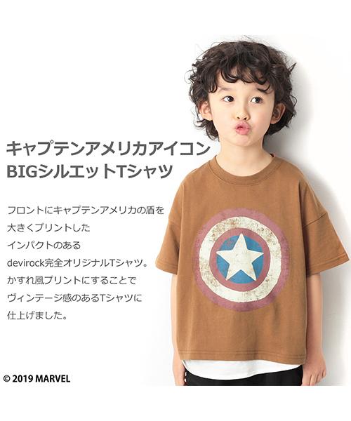MARVEL キャプテンアメリカアイコンBIGシルエットTシャツ
