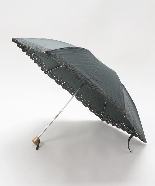ウィズ wiz / 【日傘】TC リーフボーラー刺繍 折りたたみ 日傘