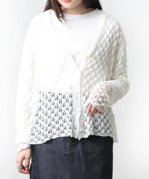 【 ZOZO限定 】ざっくり編み カーディガン MEI