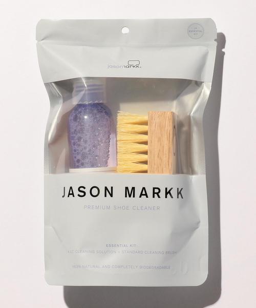 <JASON MARKK> ESSENTIAL KIT/シューケア