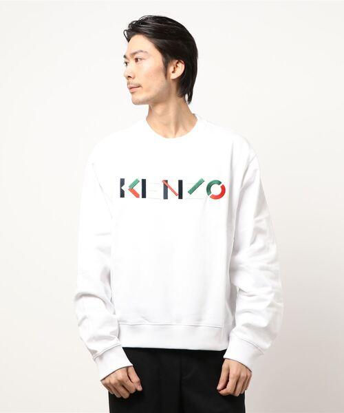 Kenzo Multico Logo Sweatshirt M