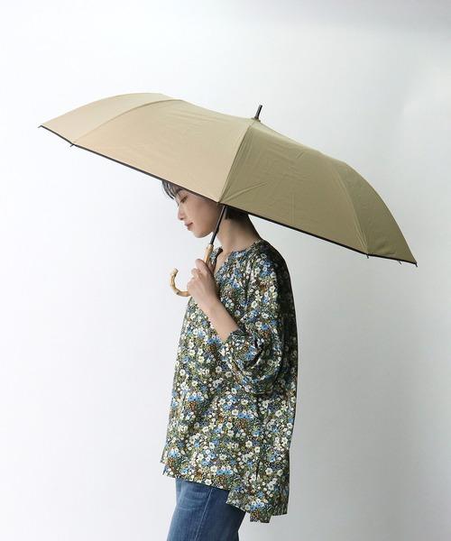 晴雨兼用 C/Cムジ裾パイピングショートワイド傘 27371 SGT