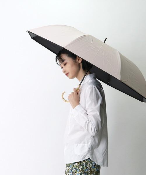 晴雨兼用 C/Cムジ裾パイピングショートワイド傘 27371