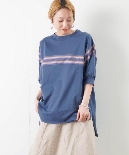 malla(マーラ)の「malla マーラ マルチボーダーチュニック(Tシャツ/カットソー)」|ブルー