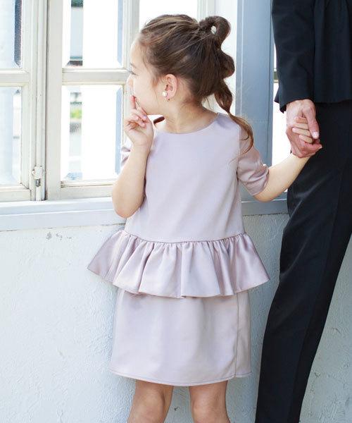 100%品質 【セール】\キッズ LAB パーティー ドレス/半袖ぺプラムフレアセットアップドレス(ママとお揃いドレス)【結婚式 セール,SALE,DRESS PARTY・お呼ばれ・誕生日会・パーティー・発表会など】(ドレス)|DRESS LAB(ドレスラボ)のファッション通販, クリスタルアイ:6206b020 --- ulasuga-guggen.de