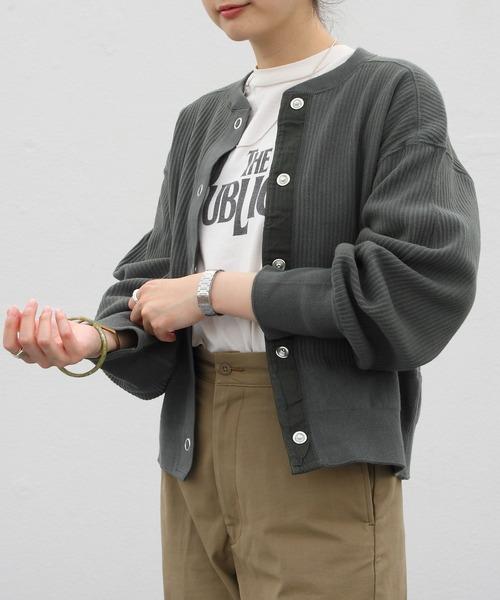 THE SHINZONE/シンゾーン ケープリンカーディガン CAPLINE CARDIGAN