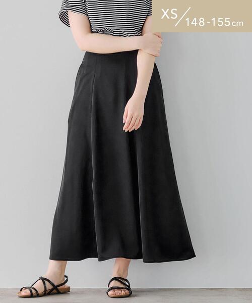 [ XS / H148-155cm ] ★★CFC サテン ナロー スカート