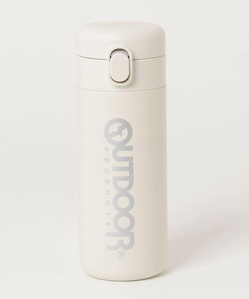 ワンプッシュステンレスボトル350ML