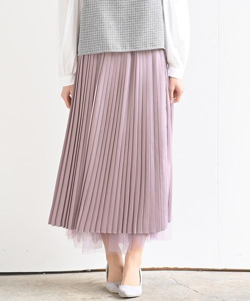 rps(アールピーエス)の「チュール×プリーツリバーシブルスカート(スカート)」|ラベンダー