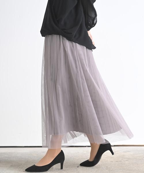rps(アールピーエス)の「チュール×プリーツリバーシブルスカート(スカート)」 グレー