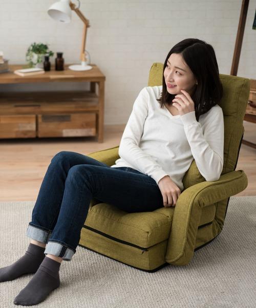 肘付きオットマン座椅子 Mollet(モレット)