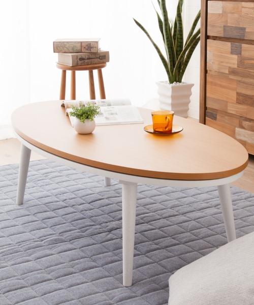 東京家具(トウキョウカグ)の「こたつテーブル オーバル 【クラーラ Klaara】(家具)」|ウッド