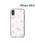 Hamee(ハミィ)の「iphone7 iphone8 iphoneX iPhoneXS ケース Latootoo カード収納型 ミラー付き iPhoneケース (花柄)(モバイルケース/カバー)」|ホワイト系その他