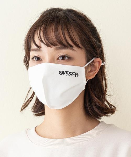 立体ロゴマスク 撥水素材  伸縮性素材 消臭効果 耳紐アジャスター付 ノーズワイヤー入り  男女兼用