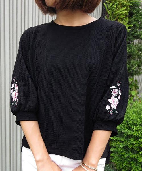 【オススメ!】袖刺しゅうボリューム袖トップス