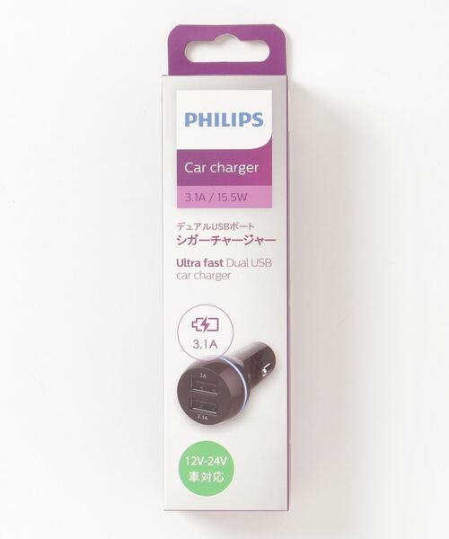 【 Philips / フィリップス 】 DLP2357 シガーソケット カーチャージャー YUI・・