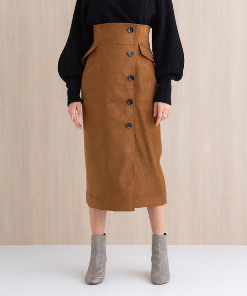「スエードボンディングスカート」