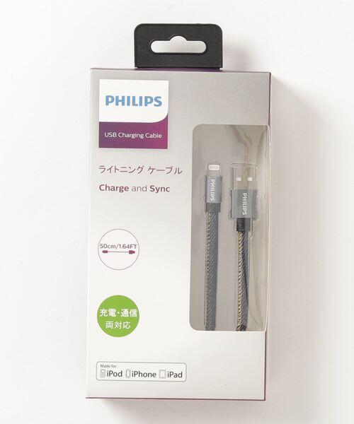 【 Philips / フィリップス 】DLC2401 高耐久Lightningケーブル iPhoneケーブル 50cm YUI・・