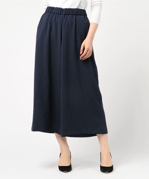 本物保証!  イージーパンツ(パンツ)|mizuiroind(ミズイロインド)のファッション通販, Robber Gabriela:a7e557fd --- hausundgartentipps.de