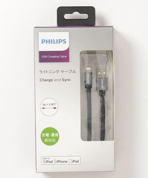【 Philips / フィリップス 】 DLC2404  高耐久Lightningケーブル iPhoneケーブル 100㎝ YUI・・