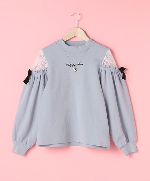 mezzo piano Junior(メゾピアノジュニア)の「ハートロケットペンダントつき肩レース開きTシャツ(Tシャツ/カットソー)」|ブルーグレー