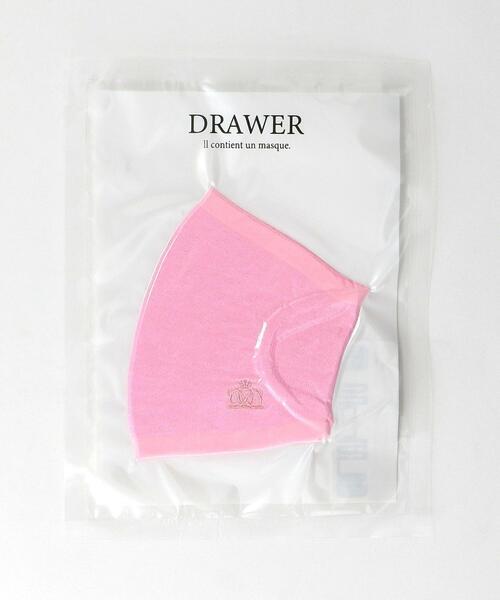 Drawer 18Gニットファッションマスク 2