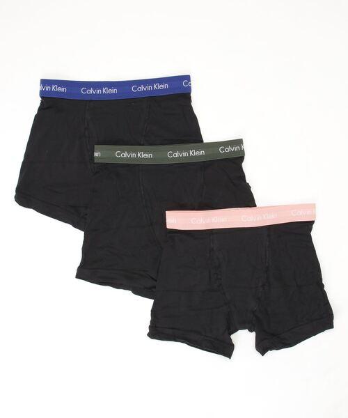 【Calvin Klein/カルバンクライン】ワンポイントロゴ ボクサーパンツ 3枚セット