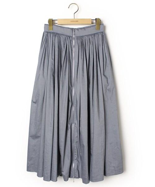 全品送料0円 【セール/ブランド古着】polyester chambray gather skirt ロングスカート(スカート) skirt|beautiful people(ビューティフルピープル)のファッション通販 - USED, 椿乃/長崎五島の椿オイル:ce1b841a --- mail2.vinews.de