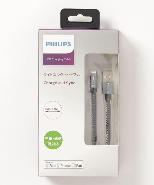 【 Philips / フィリップス 】DLC2434 高耐久Lightningケーブル iPhoneケーブル YUI・・