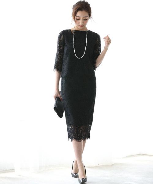 高級品市場 【セール】レース セットアップ セットアップ スカート ドレス 結婚式【2点セット】 結婚式 フォーマル フォーマル パーティードレス(ドレス)|DRESS LAB(ドレスラボ)のファッション通販, Bifrost:52ddd09f --- ascensoresdelsur.com