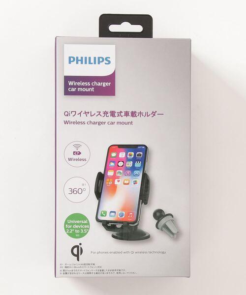 【 Philips / フィリップス 】 DLP9365 Qi急速 車載ワイヤレス充電器 YUI・・