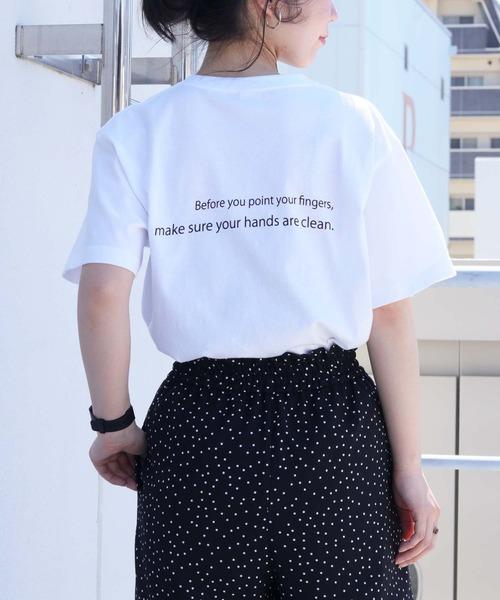 HER CLOSET(ハークローゼット)の「【HERCLOSET】【1mile/ワンマイルウェア】◆WEB限定◆プリントロゴTシャツ/リラックスウェア(Tシャツ/カットソー)」 ホワイト系その他3