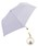 Wpc.(ダブルピーシー)の「【Wpc.】オンライン限定無地アンブレラ(晴雨兼用) パールチャームmini(折りたたみ傘)」|ライトパープル