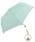 Wpc.(ダブルピーシー)の「【Wpc.】オンライン限定無地アンブレラ(晴雨兼用) パールチャームmini(折りたたみ傘)」|サックスブルー