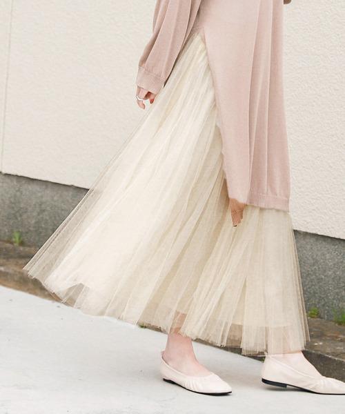 La-gemme(ラジエム)の「ロングフレアチュールスカート(スカート)」 アイボリー