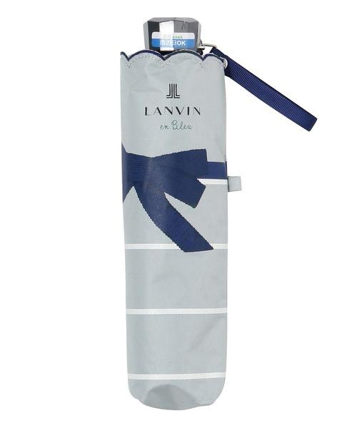 晴雨兼用折りたたみ日傘 りぼんボーダー×スカラ刺繍