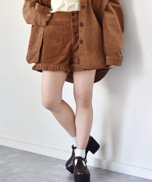 コーデュロイ裾フリルショートパンツ