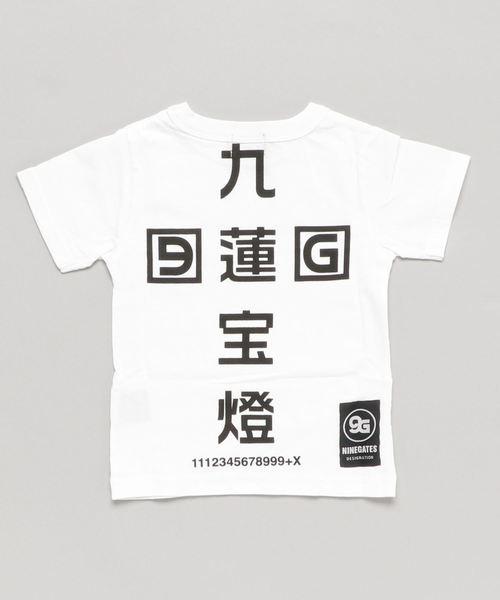 九蓮宝燈Tシャツ/131810109