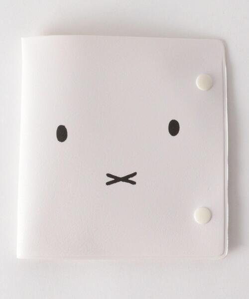 Okuma miffy マスクケース