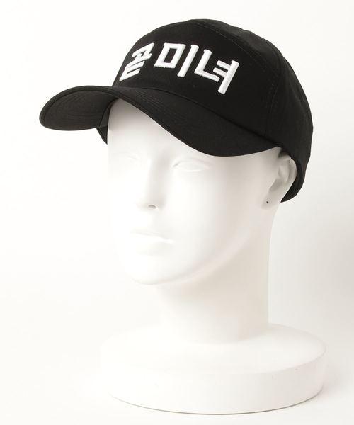 WEGO/한글 캡