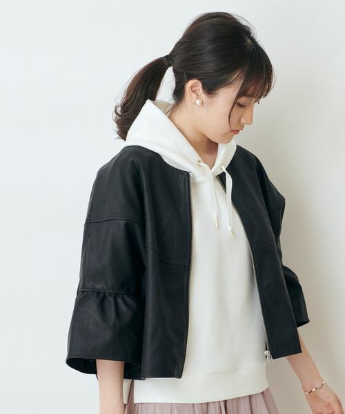 【THE CHIC】ノーカラーフレアジャケット
