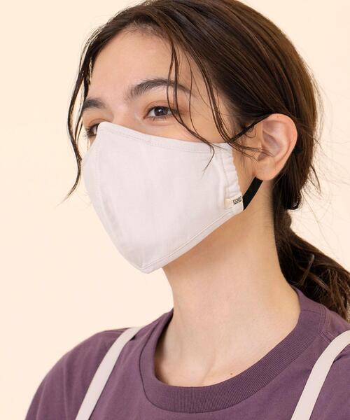 【WEB限定カラー】フィルターポケット付き 洗えるファッションマスク