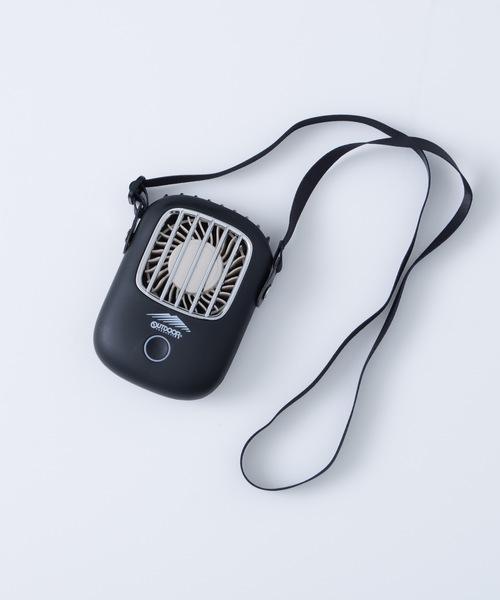充電式コードレスハンズフリーファン(扇風機)